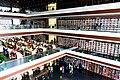四川省图书馆 星光阅览厅.jpg