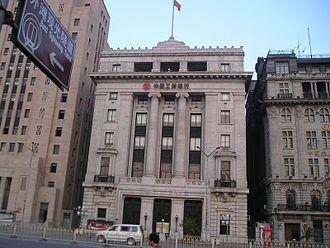 Yokohama Specie Bank - Shanghai, China branch