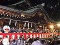 大国魂神社・節分祭ー2.JPG