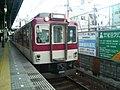 大阪上本町行 河内山本駅.jpg