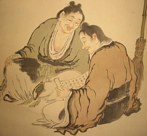 尾竹国観 - ウィキペディアより引用