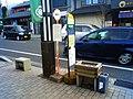 山交タウンコーチ 法務局入口、富士急静岡バス 神田通り - panoramio.jpg