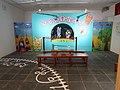 布農族文化館 Bunun Cultural Museum 34.jpg