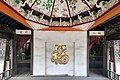 张中丞庙戏台145029.jpg