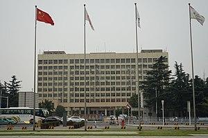 China University of Mining and Technology - North gate of Wenchang Campus, China University of Mining and Technology, Xuzhou