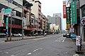 德慶溪河道 - panoramio (27).jpg