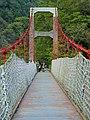 捎來吊橋 Shaolai Suspension Bridge - panoramio (1).jpg