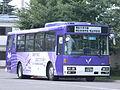 明高中100周年記念WPバス.jpg