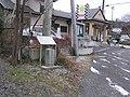 梅園村道路元標周辺 - panoramio.jpg