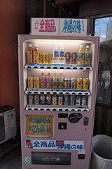 沖縄バヤリースを扱う自動販売機