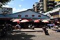 白沙市场 bai sha shi chang - panoramio.jpg