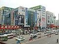 盘锦市兴隆大厦 - panoramio.jpg