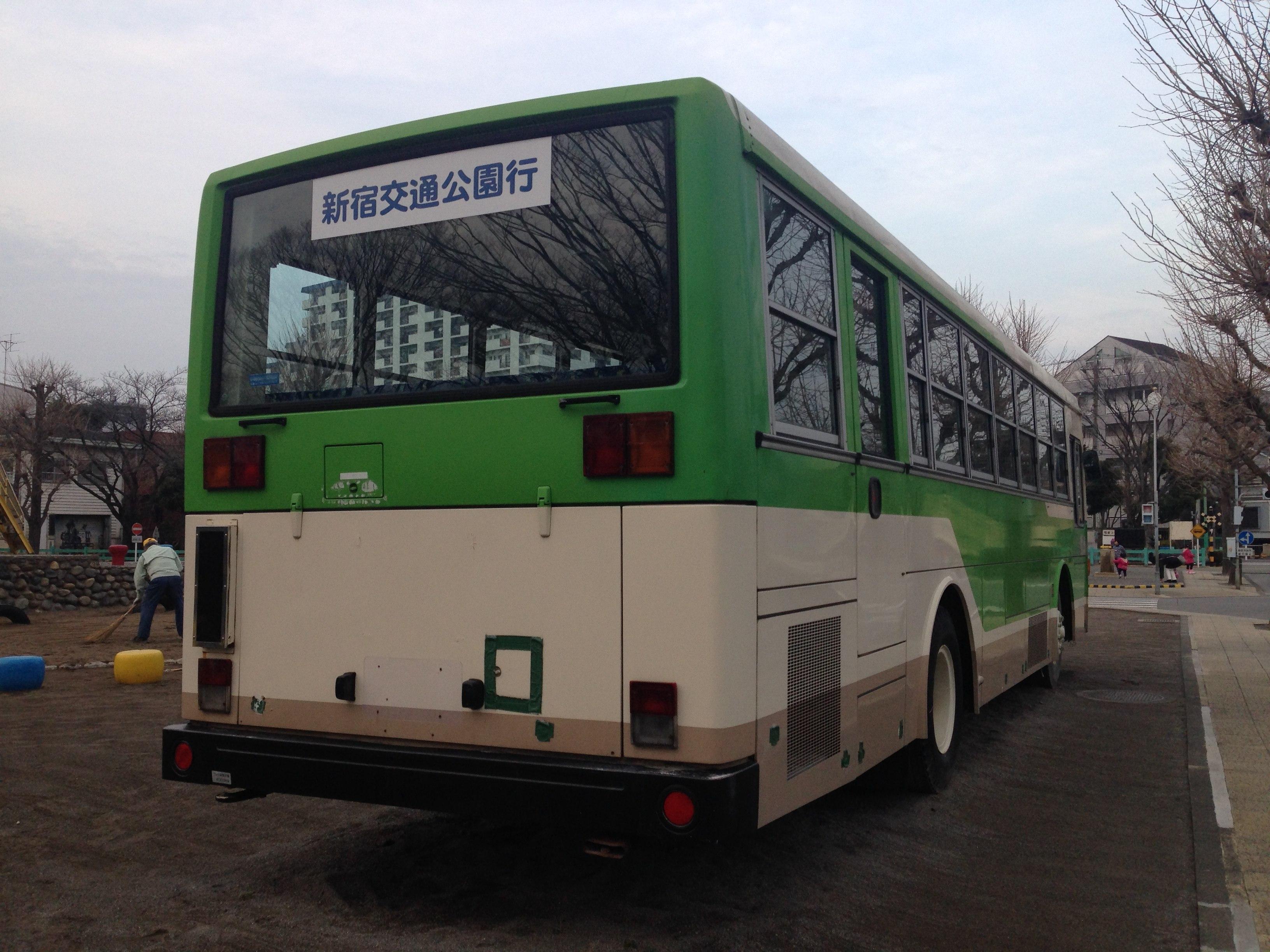 新宿 交通 公園
