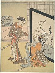 Courtesan and Shinzō