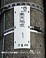 錦町001.jpg