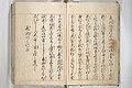 閨暦大雑書玉門大成-Erotica; Compendium Guide to the Brothels of Osaka (Keiryaku ōzassho gyokumon taisei) MET 2013 807 a b 03.jpg