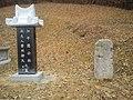 간주(簡柱,3세)之 墓 2.jpg