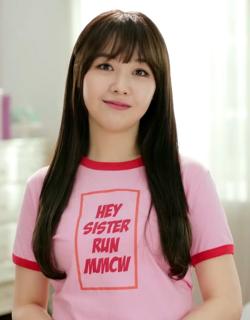 Bang Min-ah South Korean singer