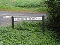 -2018-10-12 Street name sign, Church Road, Thorpe Market, Norfolk.JPG