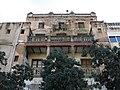 077 Edifici al c. Vistalegre, 32A (Martorell), façana de la pl. 25 de Setembre.jpg