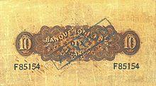 10 Ionian drachmas, 1901, back view.jpg