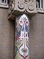 117 Hospital de Sant Pau, edifici d'Administració, sala d'actes, detall de columna.JPG