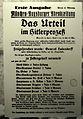 12-10-13-dokument-kongreszhalle-nuernberg-by-RalfR-100.jpg