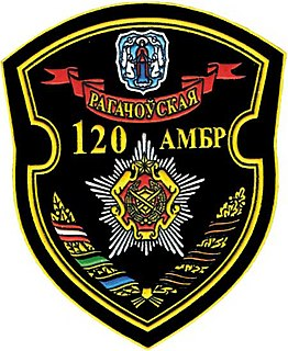 Belarus Ground Forces infantry unit