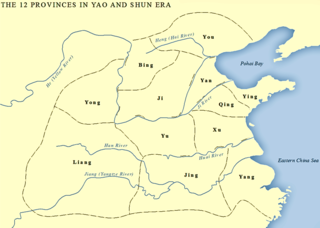 Twelve Provinces