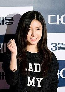 Kim So Eun - Wikipedia, la enciclopedia libre