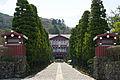 140322 Unzen Kanko Hotel Unzen Nagasaki pref Japan01s3.jpg