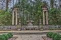 15-31-047, swan house gardens - panoramio.jpg