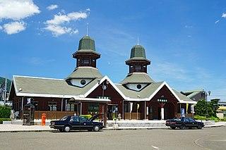 Wakasa-Hongō Station Railway station in Ōi, Fukui Prefecture, Japan