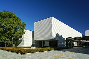 151219 Museum of Fine Arts,GIFU Japan01n.jpg