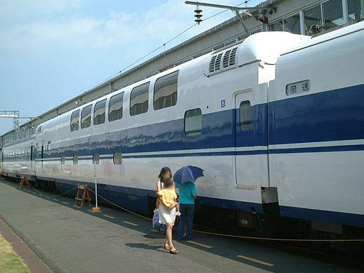 168-9001 Hamamatsu 20010804