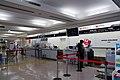 171102 Hanamaki Airport Hanamaki Iwate pref Japan05n.jpg