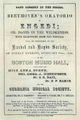 1853 Engedi Feb20 HHS Boston.png