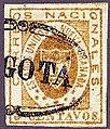 1861 5c buff Nueva Granada Bogota Sc14a Mi10c.jpg