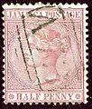 1872ca Half Jamaica A73 St Anns Bay Yv7 SG7.jpg