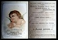 1881 - Shafers Popular Book Store - Trade Card - Allentown PA.jpg