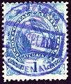 1887 Guatemala 1C Yv44.jpg