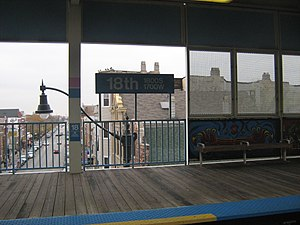 18th station - Image: 18th pink cta