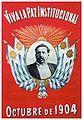 1904-1.JPG