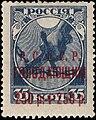 1922 CPA 36.jpg
