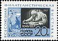 1967 CPA 3493.jpg