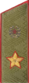1980га.png