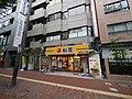 1 Chome Nishiikebukuro, Toshima-ku, Tōkyō-to 171-0021, Japan - panoramio (93).jpg
