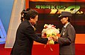 2005년 4월 29일 서울특별시 영등포구 KBS 본관 공개홀 제10회 KBS 119상 시상식DSC 0127.JPG