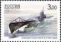 2005. Марка России stamp hi12849222084c965b6080cb2.jpg