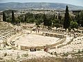 2007 Greece Athens Theatre of Dionysus Eleuthereus.jpg